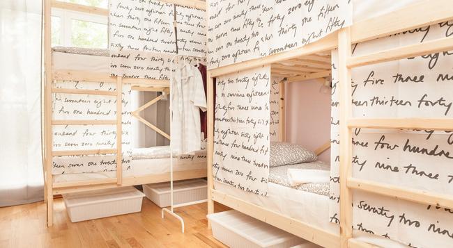 Hostels Rus - Derbenevskaya Naberezhnaya - Moscow - Bedroom
