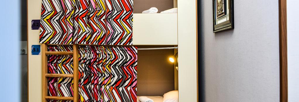 Oliver Hostel - Rostov on Don - Bedroom