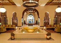 Palace Downtown - Dubai - Lobby