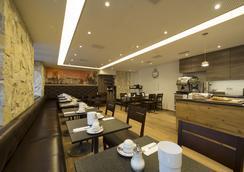Alexander Guesthouse - Zurich - Restaurant