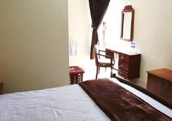 RedDoorz @ Pondok Pinang - South Jakarta - Bedroom