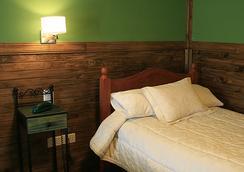 Hosteria Hainen - El Calafate - Bedroom