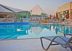 Le Méridien Pyramids Hotel & Spa - Cairo - Pool