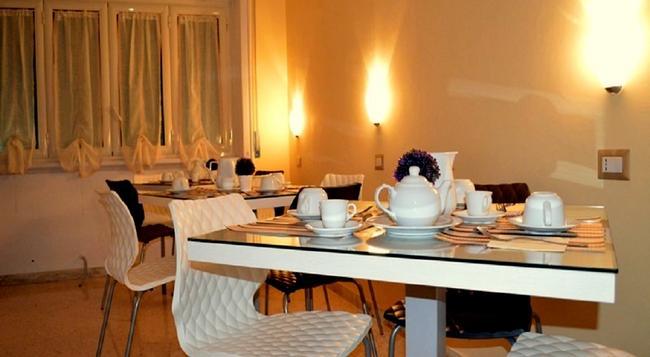 B&B Cave Canem Roma - Rome - Dining room