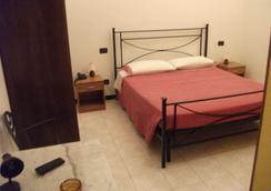 Hotel Armonia - Genoa - Bedroom