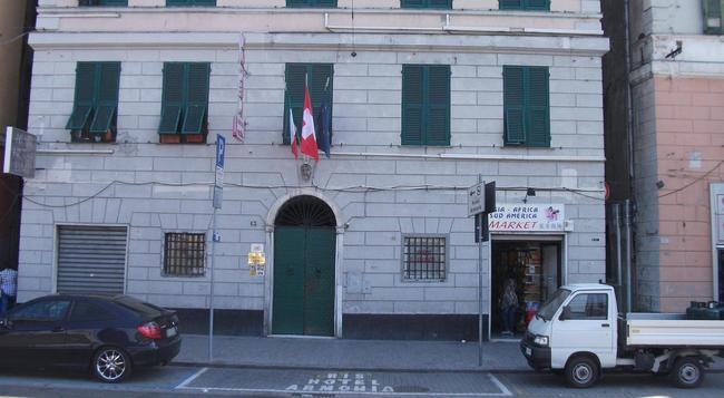 Hotel Armonia - Genoa - Building
