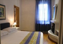 Borgo al Navile B&B - Bologna - Bedroom