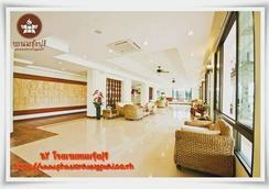 Phanomrung Puri Boutique Hotels and Resorts - Nang Rong - Lobby