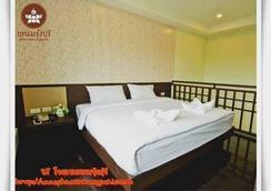 Phanomrung Puri Boutique Hotels and Resorts - Nang Rong - Bedroom