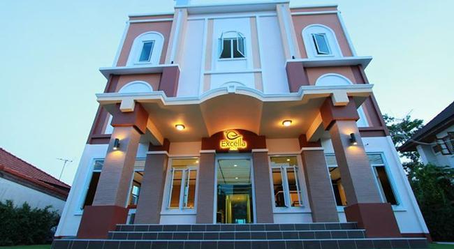 Excella Hotel - Ubon Ratchathani - Building