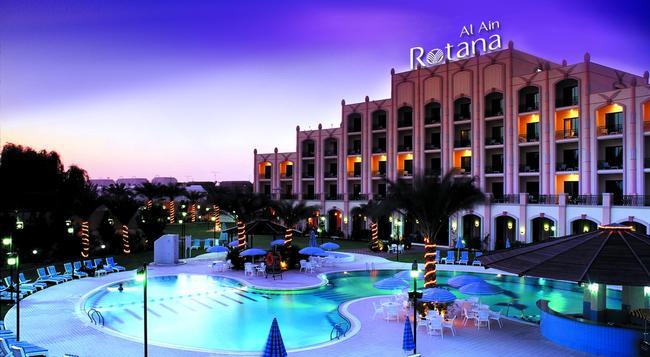 Al Ain Rotana - Al Ain - Building