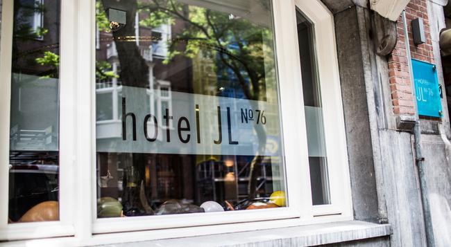Hotel JL No76 - Amsterdam - Building