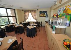 Hotel Americano - Arica - Restaurant