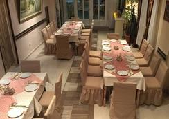Hotel Ideal - Podgorica - Restaurant