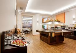 Green Park Hotel - Ekaterinburg - Restaurant