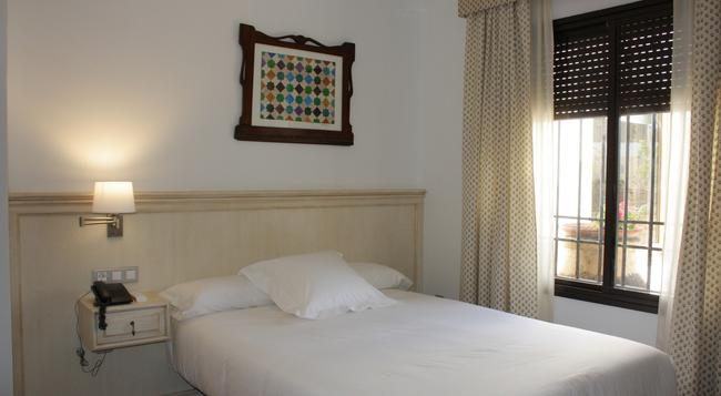 Hotel Riad Arruzafa - Córdoba - Bedroom