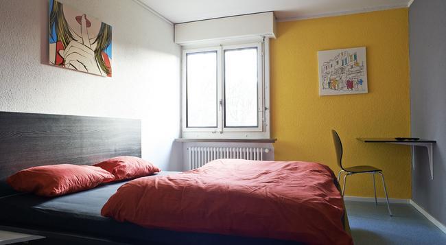 Budget Hostel Zurich - Zurich - Bedroom