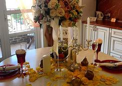 Villa Marina Hotel - Krasnodar - Restaurant