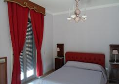 B&B L'Annunziata Salerno - Salerno - Bedroom