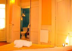 Posada de la Luna - Buenos Aires - Bathroom
