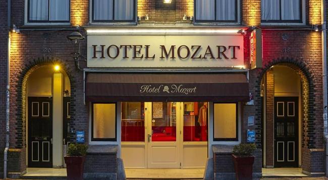 Mozart Hotel - Amsterdam - Building