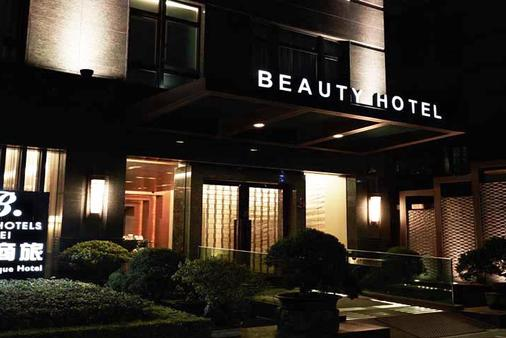 Beauty Hotels - Roumei Boutique - Taipei - Building
