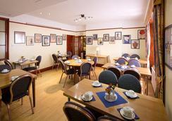 Shakespeare Hotel - London - Restaurant