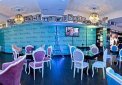River Side Hotel - Tbilisi - Restaurant