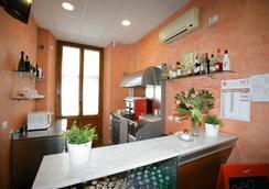 Hotel Desirée - Florence - Bar