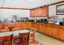 Hawthorn Suites by Wyndham Charleston - Charleston - Restaurant