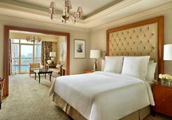 Four Seasons Hotel Cairo Nile Plaza - Cairo - Bedroom
