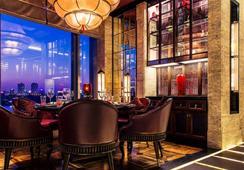 Four Seasons Hotel Cairo Nile Plaza - Cairo - Lounge