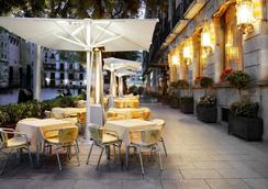 Hotel Colon Barcelona - Barcelona - Restaurant