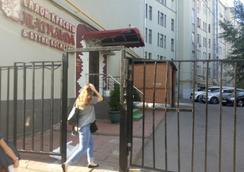 Hostel on Pyatnitskaya - Moscow - Outdoor view