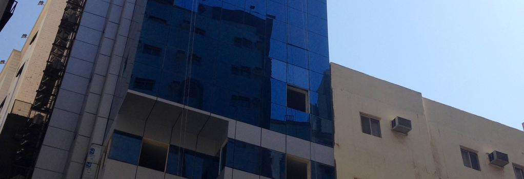Qasr Ajyad Alsad 2 Hotel - Mecca - Building