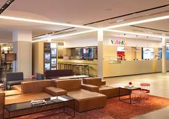 Azimut Hotel Saint-Petersburg - Saint Petersburg - Lobby