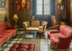 Casa Pedro Loza - Guadalajara - Lounge