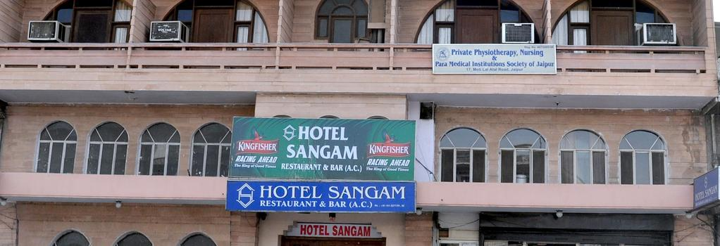 Hotel Sangam - Jaipur - Building