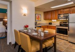 Residence Inn by Marriott Arlington Rosslyn - Arlington - Bedroom