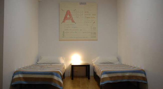 Innsa Hostel - Valencia - Bedroom