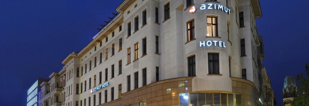 Azimut Hotel Kurfürstendamm Berlin - Berlin - Building
