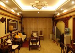 Lijiang Dian Jun Wang Hotel - Lijiang City - Living room