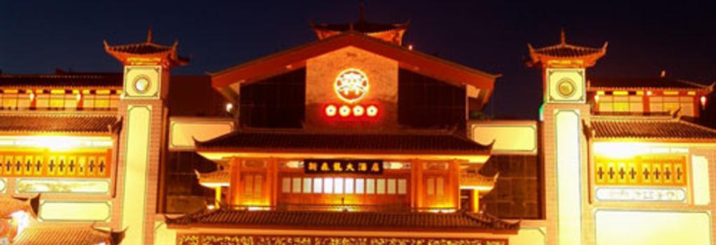 Lijiang Dian Jun Wang Hotel - Lijiang City - Building