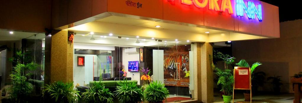 Hotel Flora Inn-Airport - Nagpur - Building