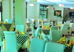 Nomad Palace Hotel - Nairobi - Restaurant