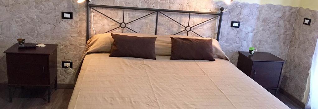 Sweet Rome - Rome - Bedroom