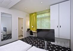 TRYP by Wyndham Frankfurt - Frankfurt am Main - Bedroom