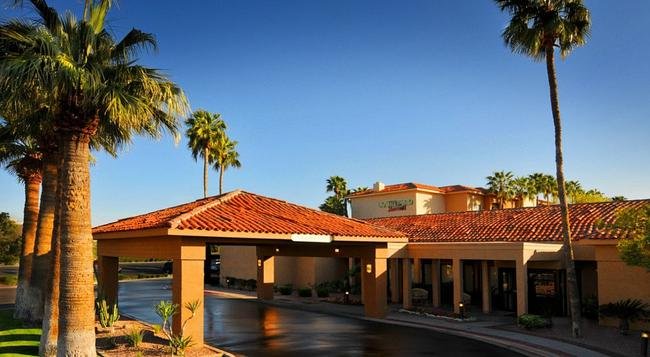 Courtyard by Marriott Phoenix Camelback - Phoenix - Building