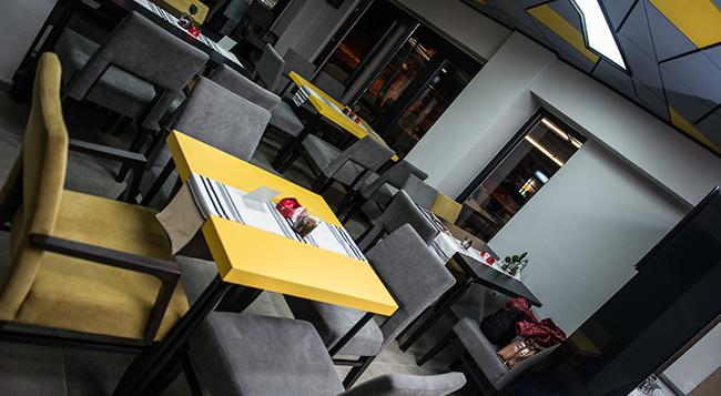 Hotel Opera House - Skopje - Restaurant