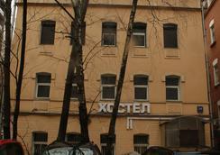 Sanders Hostel - Moscow - Building